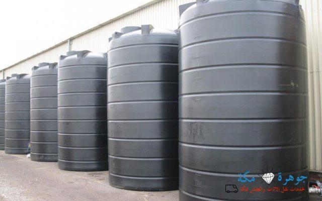 شركة تنظيف خزانات المياة بمكة