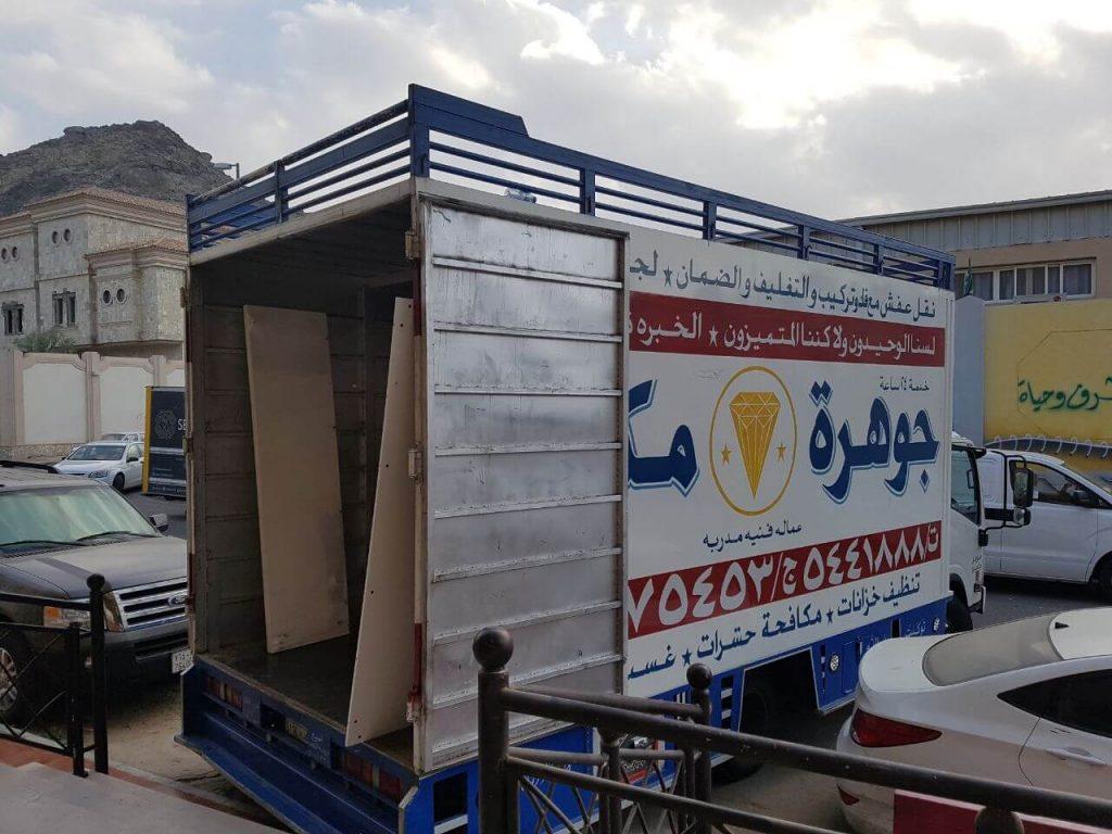 شركة نقل اثاث بمكة 0555899396