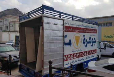 طرق تحميل شاحنات شركات نقل اثاث بمكه