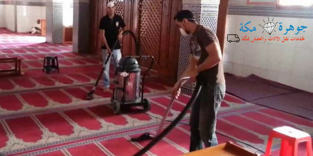 تنظيف مساجد بمكه