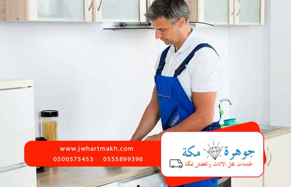 تنظيف المطبخ بأفضل الطرق الفعالة